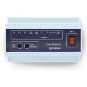 GSM-модуль дистанционного управления