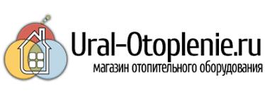 Ural-Otoplenie.ru - интернет магазин котлов и отопительного оборудования в Екатеринбурге